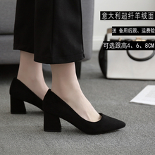 2018 Spring and Autumn New High Heels Female Thick with Professional shoes Black Suede Work Shallow Tips With Single Shoes Summer