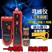 Mail 801 line finder, anti-interference line finder, line tester, telephone line detector, Patrol Line Engineer