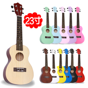Female students in 21 adult beginners ukulele inch 23 inch eurich g entry small wooden guitar