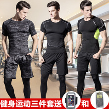 Fitness suits mens suit summer quick-drying clothing tights running sports suit morning run basketball training suits gym