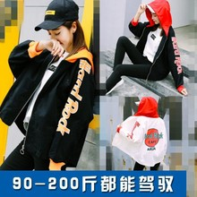 Large size women new spring and summer stamp hooded bat sleeve jacket student mm loose fat baseball uniform 200 pounds