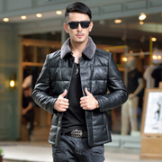 Haining winter leather jacket male short slim leather jacket lapel men sheep leather jacket men