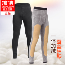 Ice-clean winter velvet stretch skinny bottom silk autumn pants