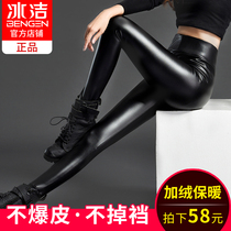 Ice-clean high-waisted fall-winter add velvet thicken large-size leggings