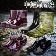 In the men's low water rain boots shoes high summer short barrel PVC boots low male water shoes shoes