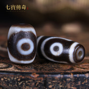 The fidelity Tibet two pure natural agate beads bracelet DIY old mine with genuine pearl