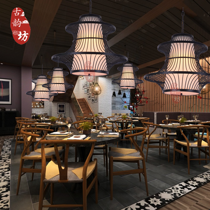 New Chinese style birdcage, chandelier, creative iron restaurant, hot pot shop, private compartment, Lobby Hotel, club building, retro lighting