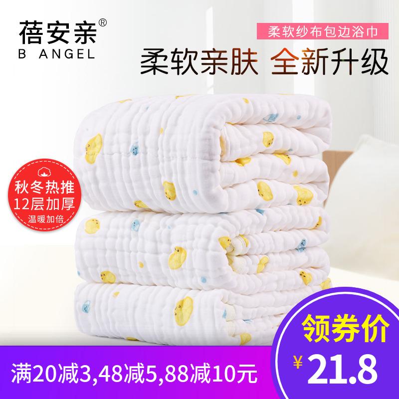 Купить Товары для купания ребенка в Китае, в интернет магазине таобао на русском языке
