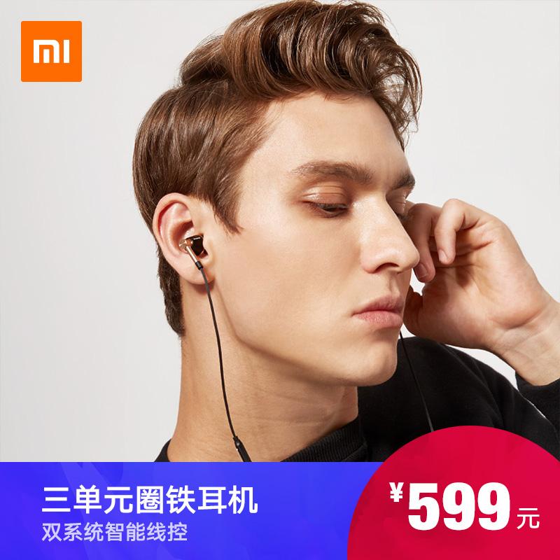 Купить Аксессуары для MP3, MP4 в Китае, в интернет магазине таобао на русском языке