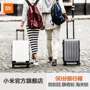 Millet 90 suitcase of male and female students password rod box universal wheel 20 inch 24 inch Laptop check-in luggage