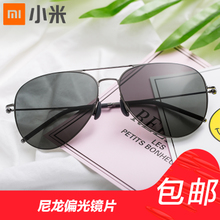 Millet Sunglasses Polarized Sunglasses New Men Driving Driver Glasses Ms. Chao 2017 Star models 蛤蟆镜