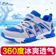 Children's shoes boys children's sports shoes spring summer boys shoes 2018 new breathable hollow single mesh shoes men