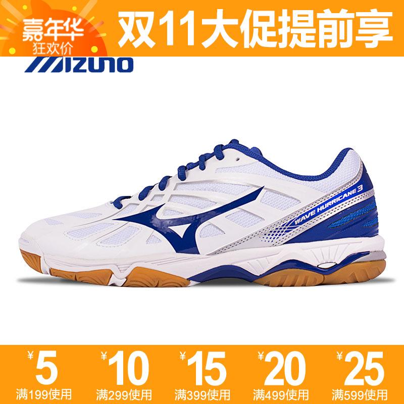 Купить Обувь для волейбола в Китае, в интернет магазине таобао на русском языке
