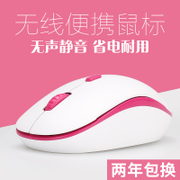 Biao Air M1 wireless mouse silent silent computer desktop desktop office power saving mouse unlimited