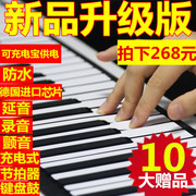 Department of Hing piano house key 88 key 61 thicker version version of the portable electronic organ professional folding soft piano