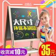 Double magnetic blackboard children baby Sketchpad lifting scaffolding household easel painting graffiti board