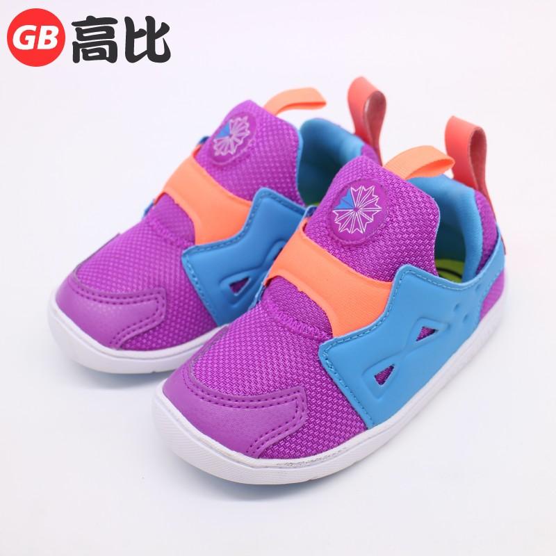 Купить из Китая Пляжная обувь / Тапочки через интернет магазин internetvitrina.ru - посредник таобао на русском языке