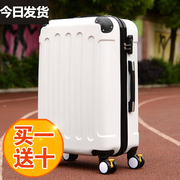 Universal wheel trolley travel bags luggage suitcase 20/22/24/28 inch and student password box