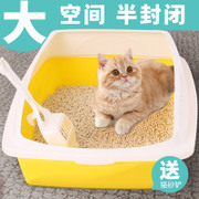 Cat litter box semi-enclosed cat feces basin cat litter pot cat litter box cat supplies toilet 4 District Free shipping