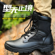 Genuine new 07A combat boots boots boots the ultra light summer male commando tactical boots outdoor training boots
