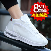 Winter shoes increased trend of Korean leisure sports shoes men's shoes with warm white cashmere running shoes