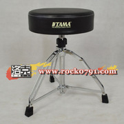 Tama Ht65wn Roadpro Drum Stool