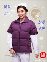 PT JAS nurse uniform nurse warm clothing and a half sleeve coat down jacket down jacket with short sleeves nurse M9039