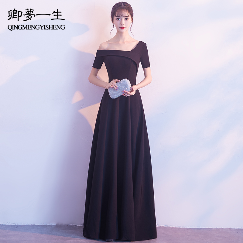 黑色晚礼服2017新款宴会显瘦高贵长款优雅公司年会端庄大气主持人