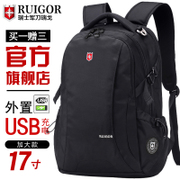 Swiss Army knife Backpack Bag female Swiss students leisure men's business travel large capacity computer backpack