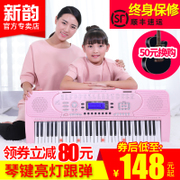 The new rhyme multifunctional electronic organ adult children 61 piano beginner smart students in an introductory teaching kindergarten girl