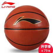 Lining No. 7 No. 6 No. 5 young men and women basketball basketball indoor outdoor basketball genuine non slip wear