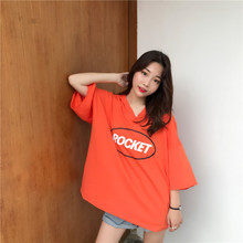 In the summer of 2017 South Korean ulzzang Harajuku student couples T-shirt hooded girls long sleeves loose half tide
