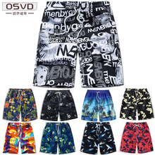 Shorts men's summer casual sports five points big pants tide summer 5 minutes 7 seven loose quick-drying men's beach pants