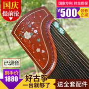 Day in guzheng playing professionally grading guzheng beginners mahogany wood engraving quality instrument guzheng