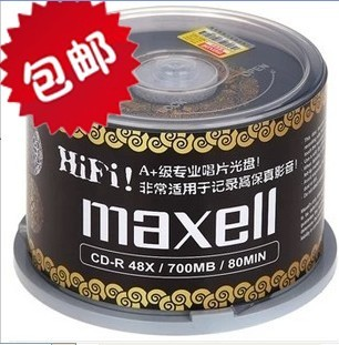 Mail Mike Sell (maxell) CD-R Taiwan, 50 barrels of black, black plastic music CD burning