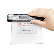 Mini handheld portable scanner certificate scanner card scanning documents of your mobile phone to browse