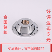Clothing supermarket anti-theft fastening device tripping device strong magnetic buckle eraser nail supermarket magnetic buckle nail taking device