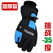 The skin with thick cotton velvet Gloves Mittens shipping Pro ski leather men and women riding a winter Fingerless sheep