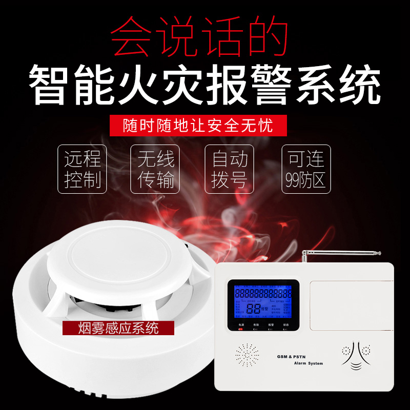 Купить Датчики дыма в Китае, в интернет магазине таобао на русском языке