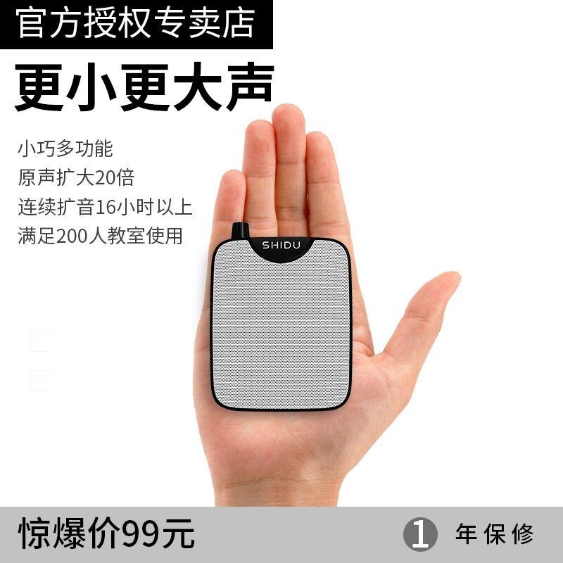 Купить Громкоговорители в Китае, в интернет магазине таобао на русском языке
