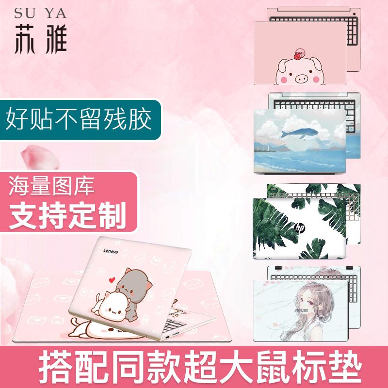 Купить Аксессуары для ноутбуков в Китае, в интернет магазине таобао на русском языке