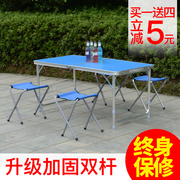 Outdoor folding desk and chair set portable picnic table set up folding table advertising exhibition booth