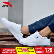 Anta men's casual shoes men and 2017 new leather official flagship sports leisure shoes white students
