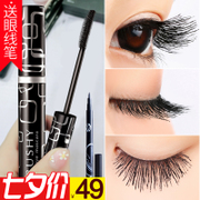 Carslan Mascara Waterproof genuine long fiber Alice encryption lengthened not dizzydo thick official flagship flagship store
