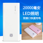 Large capacity 20000 Ma charging Baoan Zhuo Apple mobile phone universal slim portable fast charging mobile power supply
