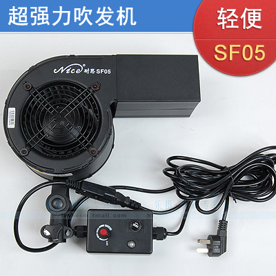 Photo studio studio location Hair Drying blower fan engine cylinder stepless wind naviate SF05