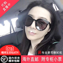 Gentle monster vintage sunglasses GM men and women V brand sunglasses black peter Fan Bingbing same paragraph