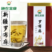 Buy 1 get 1 new Apocynum tea high tea non blood pressure blood pressure in three Furuno Omasamune Xinjiang Gynostemma