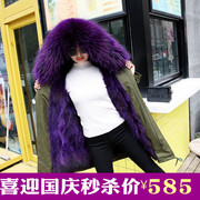 You come from the stars with a parka lady in the long section of raccoon fur collar fox fur coat liner
