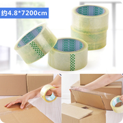 Multifunctional transparent tape packaging tape packing tape sealing tape packing tape packaging logistics